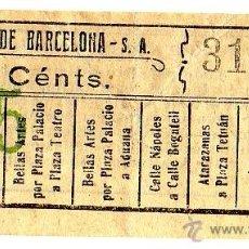 Coleccionismo Billetes de transporte: BILLETE TRANVÍAS DE BARCELONA \ VARIOS TRAYECTOS \ 10 CTS \ CAPICUA. Lote 48352187