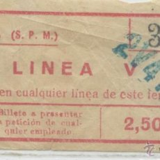 Sammeln von Fahrkarten - BILLETE DEL METRO DE BARCELONA // BILLETE LINEA V - 49582423