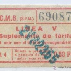 Sammeln von Fahrkarten - BILLETE METRO DE BARCELONA / SUPLEMENTO LINEA V - 49974306