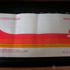 Coleccionismo Billetes de transporte: BILLETE DE AVION - IBERIA - AÑO 1985 - MADRID BARAJAS - BARCELONA. Lote 50436603
