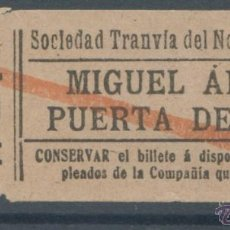 Coleccionismo Billetes de transporte: BILLETE DE TRANVIA DE MADRID. Lote 50898546