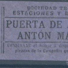 Coleccionismo Billetes de transporte: BILLETE DE TRANVIA DE MADRID. Lote 50898574