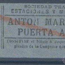 Coleccionismo Billetes de transporte: BILLETE DE TRANVIA DE MADRID. Lote 50898682