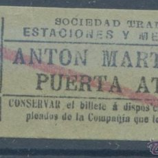 Coleccionismo Billetes de transporte: BILLETE DE TRANVIA DE MADRID. Lote 50898686