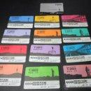 Coleccionismo Billetes de transporte: LOTE 12 TARJETAS AÑO 2000 COMPLETO + TARJETA IDENTIFICACION - T- MES , CADA MES UN COLOR DE TARJETA. Lote 57736252