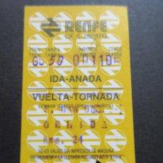 Coleccionismo Billetes de transporte: BILLETE HUGIN RENFE MODELO 14 - OBSERVAR DIFERENCIAS ENTRE ELLOS TODOS DIFERENTES -TRAYECTOS DISTINT. Lote 52429959