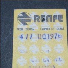 Coleccionismo Billetes de transporte: BILLETE HUGIN RENFE MODELO 5- VER DIFERENCIA ENTRE ELLOS TODOS DIFERENTES- MORA LA NUEVA TARRAGONA. Lote 52485239