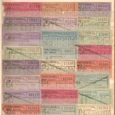 Coleccionismo Billetes de transporte: BARCELONA. 330 BILLETES ANTIGUOS DE TRANVÍA. Lote 52908939