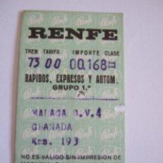 Coleccionismo Billetes de transporte: BILLETE TREN - RENFE - MALAGA GRANADA - 1969 - CON SELLO EQUIPAJE. Lote 52911843