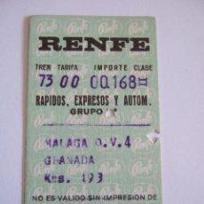 Coleccionismo Billetes de transporte: BILLETE TREN - RENFE - MALAGA GRANADA -1969. Lote 52911877