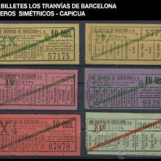 Coleccionismo Billetes de transporte: SEIS BILLETES LOS TRANVÍAS DE BARCELONA - SIMÉTRICOS - CAPICUA - REF3. Lote 52925719