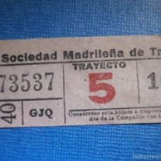 Coleccionismo Billetes de transporte: MADRID BILLETE DE TRANVIA - 10 CÉNTIMOS - TRAYECTO 5 - GJQ - SOCIEDAD MADRILEÑA DE TRANVIAS - 73537. Lote 56219441