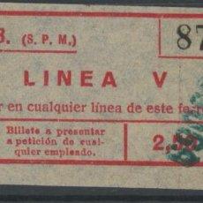 Sammeln von Fahrkarten - BILLETE DEL METRO DE BARCELONA LINEA V - 56522648