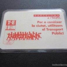 Coleccionismo Billetes de transporte: TARJETA ACREDITACION ESCOLAR PARA ADQUIRIR T-E ESCOLAR. Lote 228384930