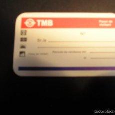 Coleccionismo Billetes de transporte: T M B - PASSI DE VISITANT - TODAS LAS LINEAS DE TRANPORTS DE BARCELONA Y F.C. METROPOLITA BARCELONA. Lote 58385160