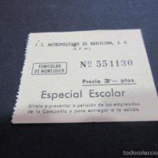 Coleccionismo Billetes de transporte: BILLETE FERROCARRIL METROPOLITANO BARCELONA METRO S.P.M. FUNICULAR MONTJUICH ESPECIAL ESCOLAR . Lote 59857316