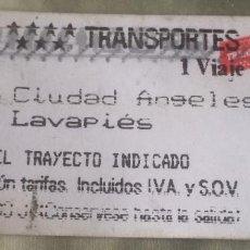 Coleccionismo Billetes de transporte: BILLETE DE TRANSPORTE DE MADRID, TREN DE CERCANÍAS. AGOSTO 2016.. Lote 60801091