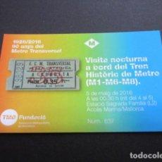 Coleccionismo Billetes de transporte: TARJETA CONMEMORATIVA SALIDA NOCTURNA METRO HISTORICO 5 MAYO 2016. Lote 64392559