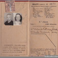 Coleccionismo Billetes de transporte: BILLETE KILOMETRICO DEL AÑO 1941 TARIFA 109 DE 3ª CLASE SERIE 2 - 4000 KILOMETROS.. Lote 64494983