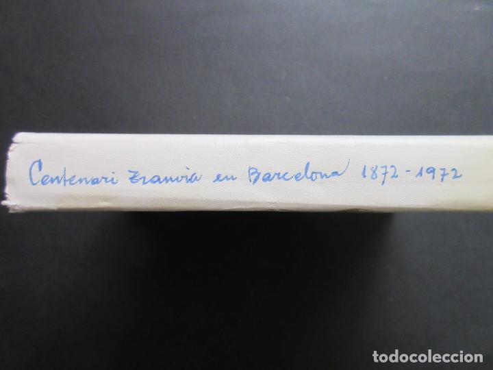 Coleccionismo Billetes de transporte: COLECCION COMPLETA 56 POSTALES EDITADAS 1972 CENTENARIO DEL TRANVIA DE BARCELONA VEHICULOS HISTOR - Foto 2 - 64765695