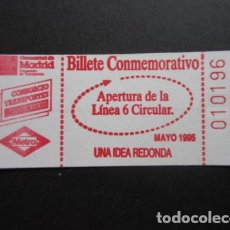Coleccionismo Billetes de transporte: BILLETE INAUGURACION LINEA CIRCULAR DE METRO MADRID . Lote 104747270