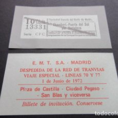 Coleccionismo Billetes de transporte: BILLETE EMPRESA EMT DE MADRID CONMEMORATIVO DESPEDIDA RED TRANVIAS 1 DE JUNIO DE 1972 VER NOTA . Lote 65853130