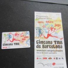 Coleccionismo Billetes de transporte: LOTE DE TARJETA GIMCANA AÑO 2011 Y FOLLETO . Lote 66994826