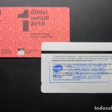 Coleccionismo Billetes de transporte: BILLETE SENCILLO SOLO VALIDO PARA LA LINEA 36 TRAMO PUENTE HORTA . Lote 67111845