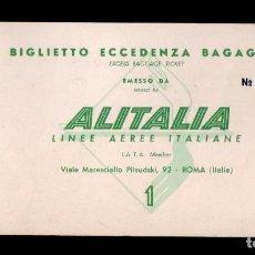 Coleccionismo Billetes de transporte: CJ-1-2 BILLETE DE AVIÓN DE ALITALIA AÑO 1966.TAMAÑO 16.50 X 8.50 CM.. Lote 78345381