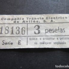 Coleccionismo Billetes de transporte: BILLETE COMPAÑIA TRANVIA ELECTRICO DE AVILES . Lote 84499748