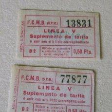 Coleccionismo Billetes de transporte: CAPICUA. 8 BILLETES DE METRO DE BARCELONA (FCMB, SPM). 1 CON PUBLICIDAD. VER FOTOS. Lote 86355468