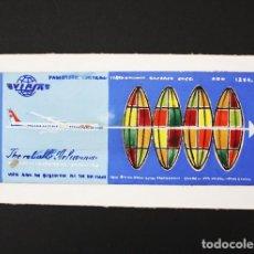 Coleccionismo Billetes de transporte: DISEÑO DE BILLETE DIBUJADO A MANO DE VIASA (AEREOLINEA DE VENEZUELA) 8,50 X 18,50 CM, AÑOS 60/70. Lote 90908960