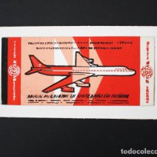 Coleccionismo Billetes de transporte: DISEÑO DE BILLETE DIBUJADO A MANO DE VIASA (AEREOLINEA DE VENEZUELA) 8,50 X 18,50 CM, AÑOS 60/70. Lote 90908995