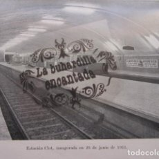 Coleccionismo Billetes de transporte: BODAS DE PLATA FERROCARRIL METROPOLITANO BARCELONA TRANSVERSAL METRO 1926 - 1951. Lote 91605975