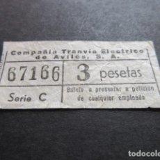 Coleccionismo Billetes de transporte: BILLETE EMPRESA COMPAÑIA TRANVIA ELECTRICO DE AVILES . Lote 92195130