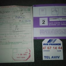 Coleccionismo Billetes de transporte: BILLETE EMBARQUE AIR FRANCE, TEL AVIV ISRAEL 1979. Lote 95637192