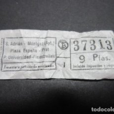 Coleccionismo Billetes de transporte: BILLETE CAPICUA CAPICUAS LOGO TB TRANVIAS TRANSPORTES BARCELONA S. ADRIAN FINESTRELLES 9 PESETAS. Lote 98053031