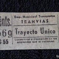 Coleccionismo Billetes de transporte: BILLETE TRANVÍA 40 CÉNTS. MADRID. Lote 98079131