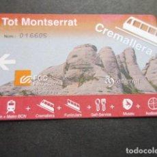 Coleccionismo Billetes de transporte: TARJETA TOT MONTSERRAT MONISTROL FERROCARRILES GENERALITAT MONTSERRAT CREMALLERA. Lote 99433223