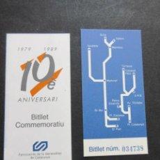 Coleccionismo Billetes de transporte: FERROCARRILES GENERALITAT DECIMO ANIVERSARIO 1979 - 1989 BILLETE CONMEMORATIVO . Lote 99436671