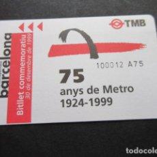 Coleccionismo Billetes de transporte: TARJETA CONMEMORATIVA 75 AÑOS DEL METRO DE BARCELONA. Lote 132077258