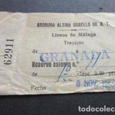 Coleccionismo Billetes de transporte: BILLETE ANONIMA ALSINA GRAELL DE A.T. LINEAS DE MALAGA TRAYECTO A GRANADA 1952. Lote 100603619