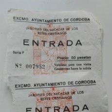 Coleccionismo Billetes de transporte: BILLETE ENTRADA AYUNTAMIENTO CÓRDOBA. Lote 102593090