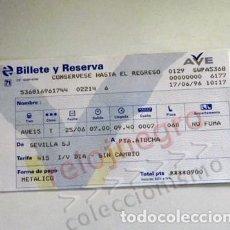 Collectionnisme Billets de transport: BILLETE DEL AVE AÑO 1996 RENFE TREN TRANSPORTE AÑOS 90 DE SEVILLA A MADRID TIQUE TICKET FERROCARRIL. Lote 103586631
