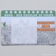 Coleccionismo Billetes de transporte: TARJETA DE BUS - AUTOBUSES DE ELCHE - ELX - BONO BUS ESCOLAR 10 VIAJES - NUEVA SIN IMPRIMIR. Lote 103617555