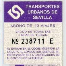 Coleccionismo Billetes de transporte: TARJETA RESISTIVA DE SEVILLA. Lote 105098411