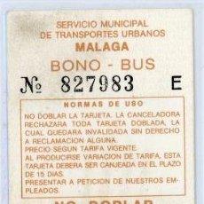 Coleccionismo Billetes de transporte: TARJETA RESISTIVA DE MALAGA. Lote 105098503