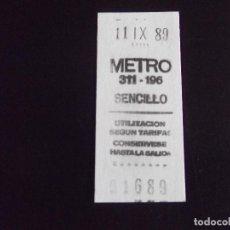 Coleccionismo Billetes de transporte: TRANSPORTE-V37-METRO-MADRID-BILLETE SENCILLO 1989. Lote 109147883