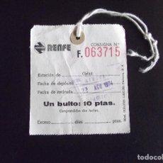 Coleccionismo Billetes de transporte: TRANSPORTE-V37-RENFE-ATOCHA-CONSIGNA 1974. Lote 109148291