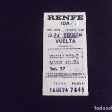 Coleccionismo Billetes de transporte: TRANSPORTE-V37-RENFE-IDA-VUELTA-GUADALAJARA-MADRID-ATOCHA-62 PESETAS-1974. Lote 109148811